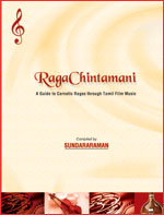 ragachintamani