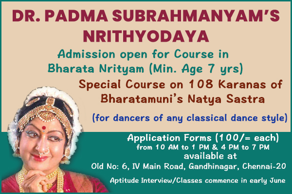 Nrithyodaya-course-admission