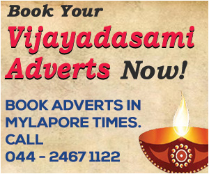 Vijayadasami adverts