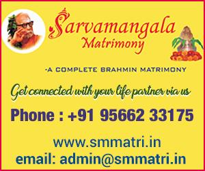 Sarvamangala Matrimony