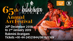 Kalakshetra Annual Art Festival